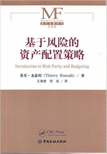 download Encyclopedia of Indian Philosophies Vol. 2: Indian Metaphysics and Epistemology: The Tradition of Nyaya Vaisesika